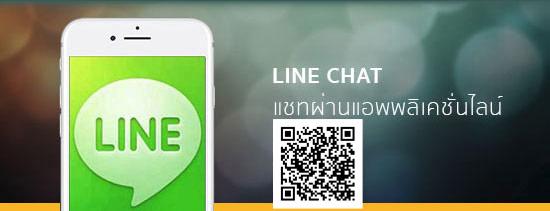 Gclub app line chat