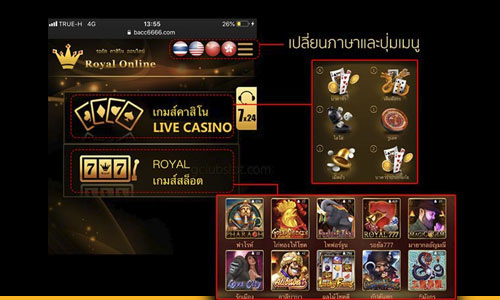 gclub casino snd slot mobile