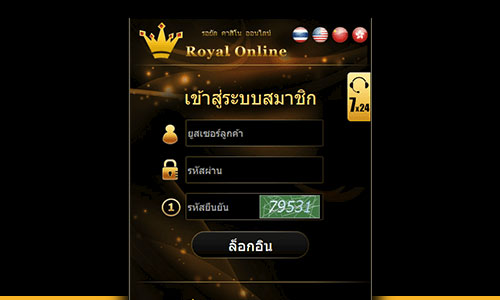 step play royal mobile login