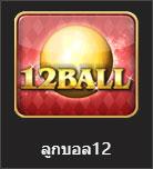 12ball live game
