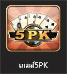 5pk online