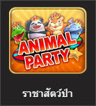 animal party gold hall