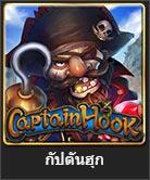 captain hook slot