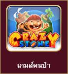 crazy stone gclubslot