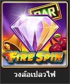 fire spin slot online