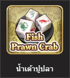 fish prawn crab thai