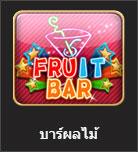 fruit bar online