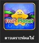 fruit planet slot