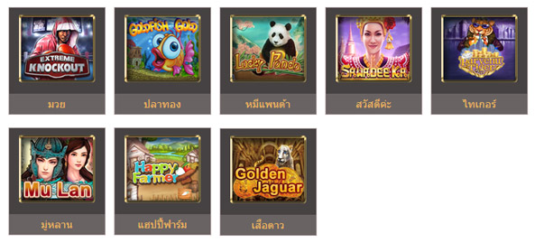 ตัวอย่างเกมส์ gclub slot