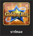 golden bar gclub