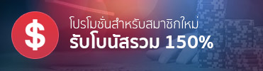 hot casino promotions ฟรีเครดิต 100