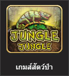 jungle jungle slot