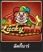 lucky bar slot