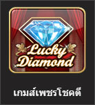 lucky diamond slot