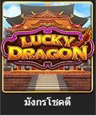 lucky dragon slot