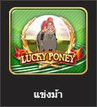 lucky poney online