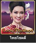 lucky thailand slot