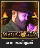 magic gem slot