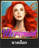 mermaid slot