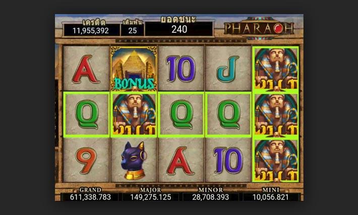 pharaoh slot online