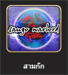 sango warload slot game