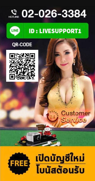 contact gclub casino banner