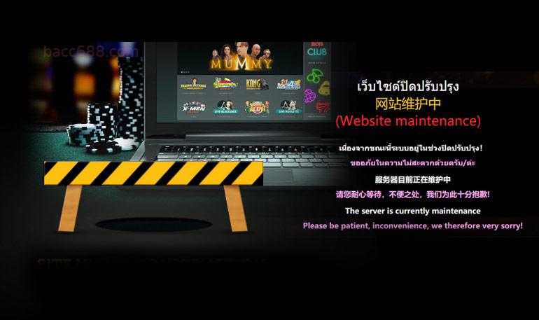 website gclub royal maintenance