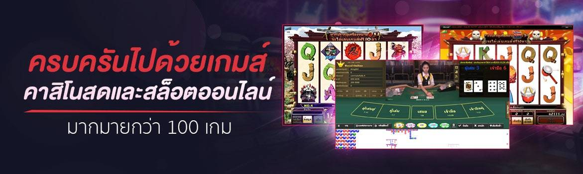 gclub casino slot